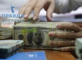 Депозиты в долларах
