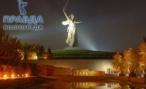 В Волгограде вновь меняется власть