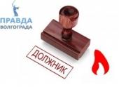 В Волгограде двери домов должников  будут помечены «позорными» наклейками