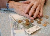 В Волгограде у пенсионерки было похищено 2 млн. руб.