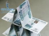 В Волгограде осудили создателей пирамиды