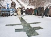 Спасатели Волгоградского региона будут дежурить в местах крещенских купаний
