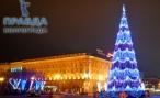 В Волгограде новый год встретили 35 тысяч граждан