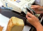 Увеличение цен на хлеб в Волгограде находится под сильным сомнением