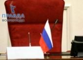 В Волгограде ушел с должности первый заместитель главы администрации