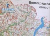 В Волгоградской области определили лучший туристический маршрут