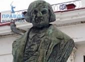 Волгоградский «Гоголь» позеленел от одиночества
