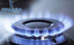 Три человека в Волгограде отравились бытовым газом