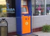 В Камышине запрещена деятельность 6-ти платежных терминалов