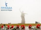 Волгоград вскоре будет переименован
