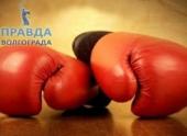 В Волгограде пройдет встреча боксёров