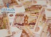 В Волгограде бизнесмен задолжал своим сотрудникам 750 тысяч рублей