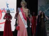 23-летняя Юлия Легкая стала «Мисс Волгоград-2015»
