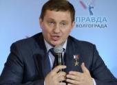 Волгоградский губернатор сократил собственную зарплату