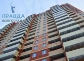 Волгоградцам предлагают особую схему выкупа жилья в условиях кризиса