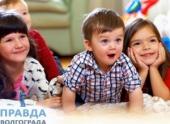 Волгоградские многодетные семьи получили дополнительную соцподдержку