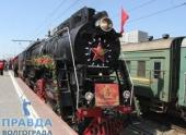 Агитационный ретро-поезд «Победа» прибыл на станцию «Волгоград-1»