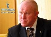 Глава волгоградского Камышина отчитался о прошлогодней деятельности