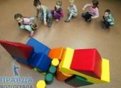 В Волгоградской области успешно осваивают деньги, выделенные на возведение детсадов