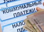 Цены на услуги в Волгограде вновь вырастут