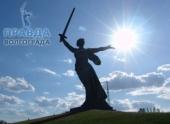 В Волгограде реконструировали Мамаев курган