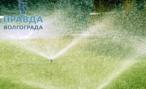В Волгограде открыли парк «Радомский».