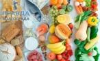 Правильное питание по III группе крови