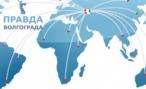 Доставка грузов по России и за рубеж