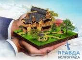 Как приобрести землю под недвижимость?