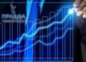 ИК «Премьер» сообщает о намерениях Центробанка о снижении ключевой ставки