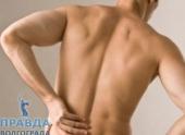 Польза воздуха и солнца при болях в спине