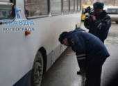 Водитель автобуса перевозил из Москвы в Волгоград наркотик метадон