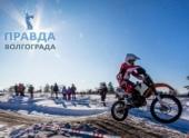 31 января в Волгограде состоится мотокросс Битва на Волге