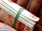 В Волгограде ритуальная служба похитила из федеральной казны 200 тысяч