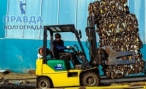Под Волгоградом начато строительство мусороперерабатывающего завода