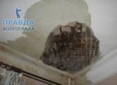 В Волгограде на шестилетнюю девочку обрушился потолок