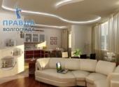 Евроремнот квартиры в Москве по низкой цене под ключ