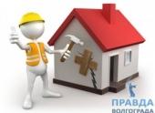Компания Райт Лэвел – комплексная эксплуатация недвижимости