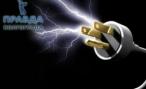 Руководство ТСЖ в Волгограде обвиняется в краже электроэнергии