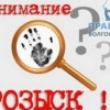 В Волгограде ищут свидетелей убийства мужчины недалеко от «Акварели»