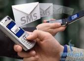 Виртуальный номер для приема СМС-сообщений
