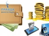 Вывод OKPay на карту Visa с экономией финансов