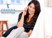 Как правильно выбрать радиотелефон?