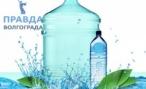 Преимущества воды на розлив