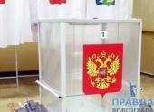 Волгоградцы смогут следить за выборами в режиме онлайн