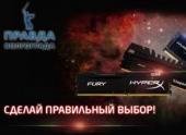 Купить SSD накопители в Алматы по низким цена