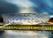 Два года прошло с начала строительства стадиона «Волгоград Арена»