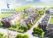 Квартира в ЖК «Родниковая долина» — жилье в экологически чистом районе