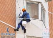 Обслуживание крыши балкона профессионалами