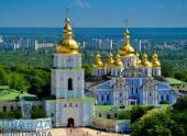 События Киева
